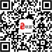 腾讯1分彩官网联盟官方微信