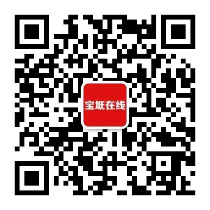 宝坻万博体育手机客户端下载微信二维码
