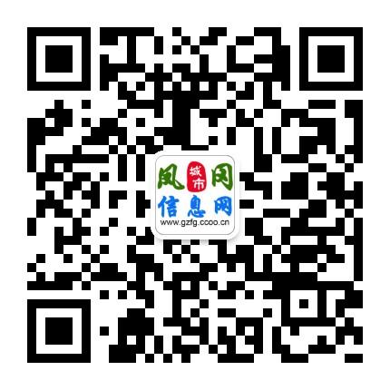 凤岗信息网微信二维码