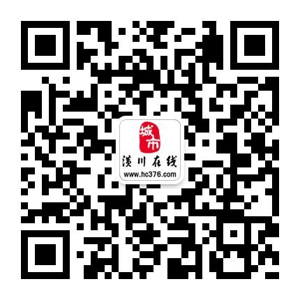 潢川万博体育手机客户端下载微信二维码